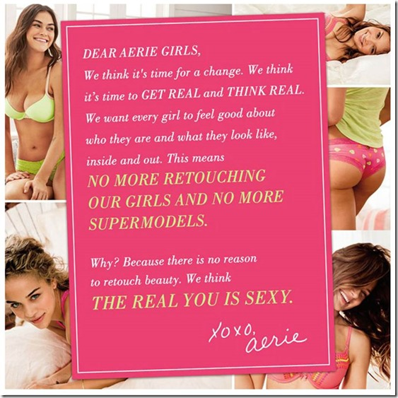 aerie real 2